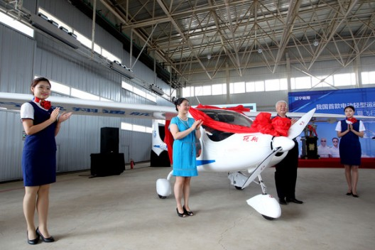 China's first electric plane has been delivered to its new owners in Shenyang, northeast China's Liaoning province
